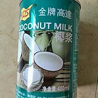 香芋椰汁西米露&木瓜椰汁西米露&紫薯椰汁西米露的做法的做法图解4