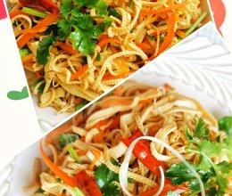 春日轻食餐~补钙减脂的美味豆腐丝#元宵节美食大赏#的做法