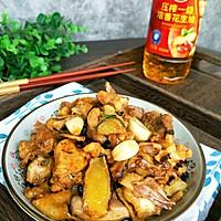 #多力金牌大厨带回家#金牌干葱豆豉鸡的做法图解10