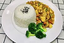 #夏日消暑,非它莫属#咖喱牛肉蘑菇饭(咖喱鸡肉杏鲍菇饭)的做法