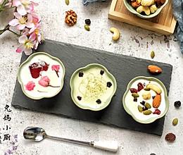三味花式酸奶(自制酸奶)的做法