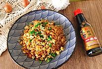 #不容错过的鲜美滋味#杏鲍菇酱油炒饭的做法