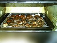 烤乔巴#雀巢营养早餐#的做法图解11