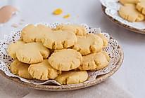 玛格丽特小饼干的做法