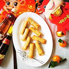 #味达美名厨福气汁,新春添口福#炮竹春卷迎新年