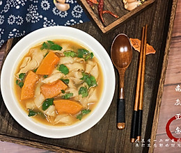 营养简单又暖身的南瓜汤面#相聚组个局#的做法