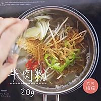 韩式辣牛肉汤|太阳猫早餐的做法图解3