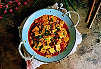 #憋在家里吃什么#酱香豆腐肉块,双重蛋白质的做法