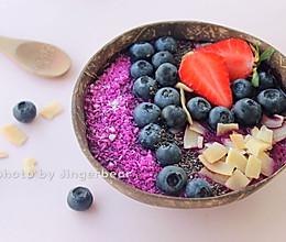 #520,美食撩动TA的心!#火龙果蓝莓思慕雪Bowl的做法