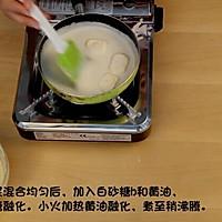 网红月饼——通透奶黄流心月饼原创配方公开的做法图解2