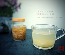 自制蜂蜜柠檬茶——早餐搭配的做法