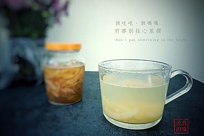 自制蜂蜜柠檬茶——早餐搭配