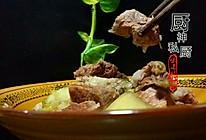 《家乡菜》清炖牛肉的做法