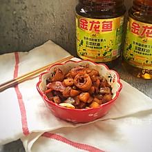 #金龙鱼营养强化维生素A 新派菜油#酸萝卜爆炒肥肠