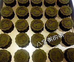 抹茶月饼(26个)的做法