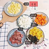 和风咖喱牛肉饭#好侍百梦多咖喱#的做法图解1