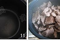 秘制牛肉干的做法图解4