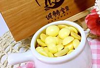 无油无糖蛋黄奶豆的做法