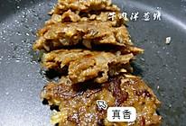 洋葱牛肉饼的做法