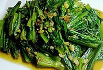 蒜炒油麦菜#鲜香滋味,搞定萌娃#的做法
