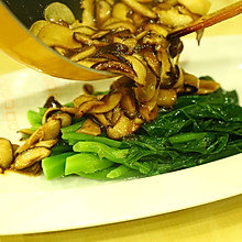 香菇蚝油芥蓝
