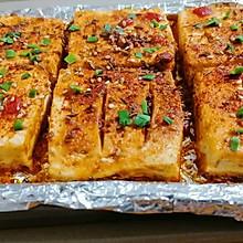 #宅家厨艺 全面来电#孜香烤豆腐