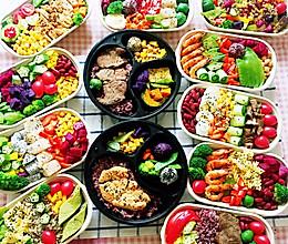 轻食沙拉学习的搭配技巧,怎么学习专业的轻食的做法