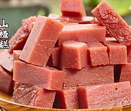5斤山楂自制酸甜【山楂糕&果丹皮】,简单干净好吃不黏牙!的做法
