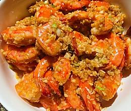 蒜蓉大虾的做法