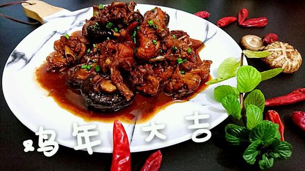 鸡年大吉【醋溜鸡】台湾菜-蜜桃爱营养师私厨-酸酸的香菇鸡的做法