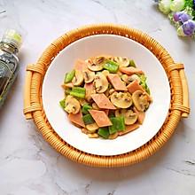 #助力高考营养餐#午餐肉炒口蘑