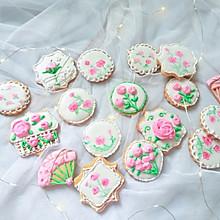 #美味烤箱菜,就等你来做!#田园风糖霜饼干