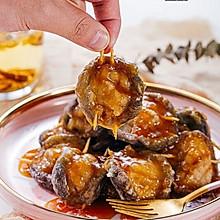 #一人一道拿手菜#素炸香菇