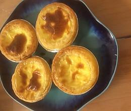 无糖版葡式蛋挞(附带蛋挞皮做法)的做法