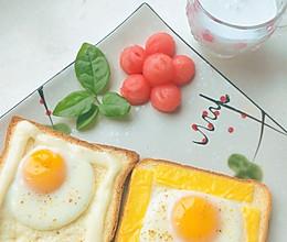 早餐日记的做法