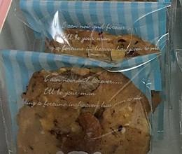 超营养坚果脆饼干的做法