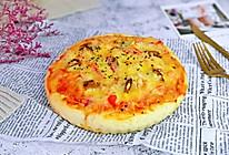 #憋在家里吃什么#至尊海鲜香肠披萨的做法