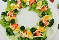 我的健康减脂餐果蔬沙拉的做法