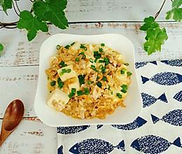 咸蛋黄肉沫烧豆腐的做法