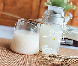 (超详细)手工醇酿 馥郁浓香【自制米酒】的做法