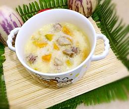 奶香南瓜芋头煲的做法