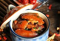 上海年夜饭必备—滋补红烧羊肉的做法