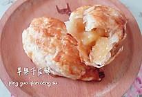 苹果千层酥的做法