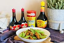 #福气年夜菜#溜肉段的做法