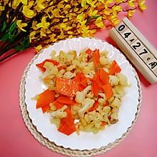 炒菜花胡萝卜