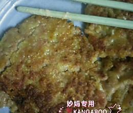 补钙肉饼的做法