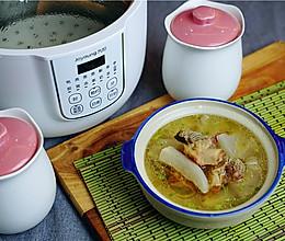 #精品菜谱挑战赛#萝卜牛排骨汤的做法