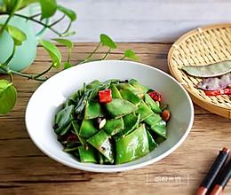 豉香扁豆的做法