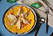 蛋抱虾饺的做法