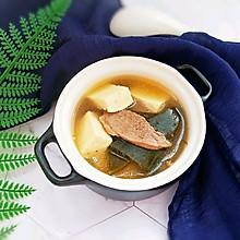 #洗手作羹汤#开胃原汁牛肉汤